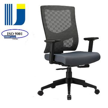 ergonomic mesh office task chair w pu mold foam seat 5899bx sw