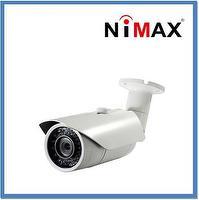 1.0 Megapixel IR IP Bullet Camera