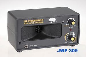 ULTRASONIC RAT/PEST CONTROLLE