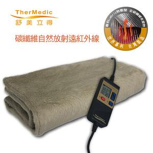 TherMedic DR3663 Infrared Full Back DC Heating Pad