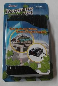[copy]Baggage net