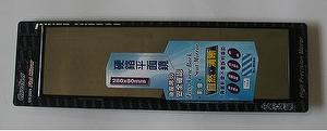 [copy]Easy View Back Seat car mirror