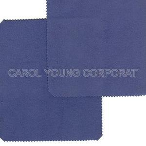 【CAROL YOUNG】Microfiber Cleaning Cloth For multi-usage
