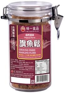 Ground Fried Marlin Floss 300g