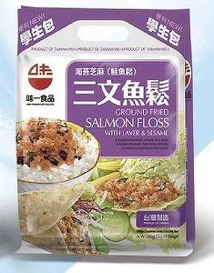 Ground Fried Salmon Floss with Laver and Sesame (15g*10pcs)