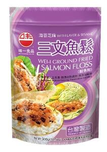 Ground Fried Salmon Floss(with Laver&Sesame) 300g