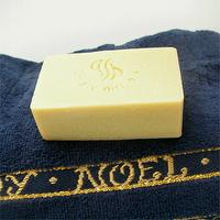 Sulfur Sprint Water Cold Process Soap, handmade