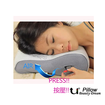 Amazing ... [copy]Adjustable Air Pillow KN 1177
