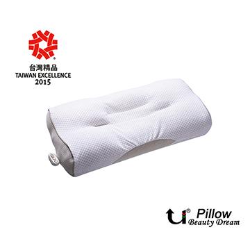 Perfect [copy]Adjustable Air Pillow KN 1177