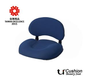 [copy]Adjustable Air Seat Cushion KN-013