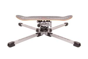 Multi Training Sport Board - Technology Sport Gyroboard