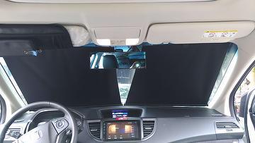 Custom Windshield Sun Shade Customization Fit HONDA CR V