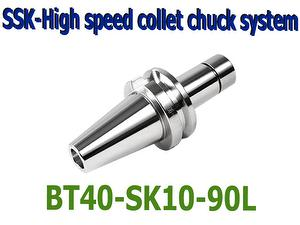 SSK-High speed collet chuck system