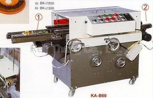 KA-B60, PCB Lead Cutter with inlet outlet conveyors