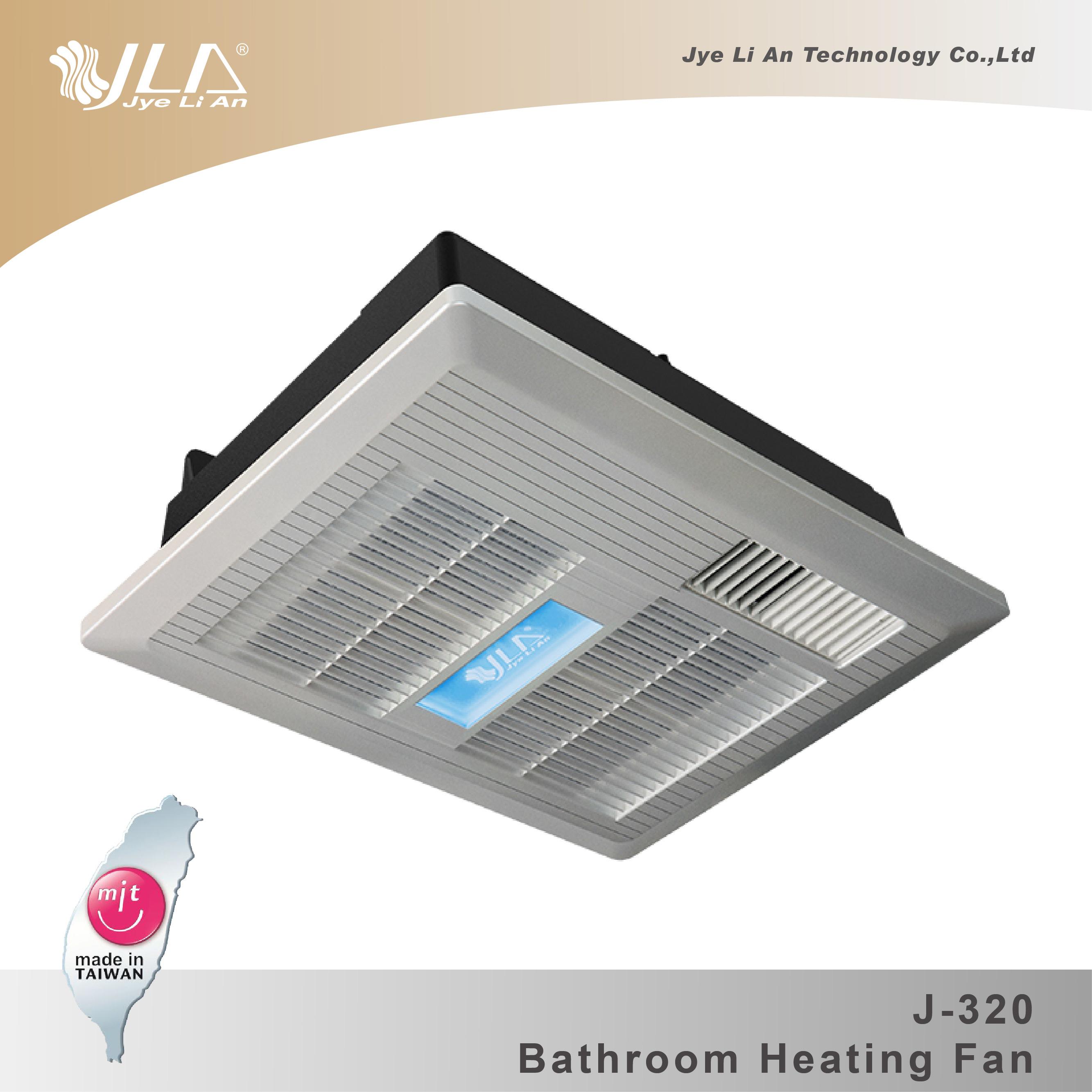 Bathroom Ventilation Heating Fan
