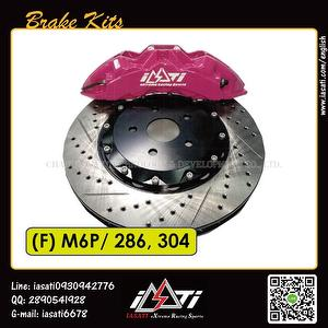 iasati_brake-kits_caliper_brake-disc/pad/rotor_lining