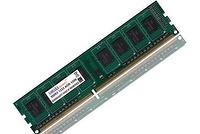 4 GB DDR3 1333 4GB DRAM Memory Long DIMM Modules