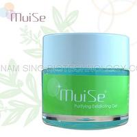 Purifying Exfoliating Gel  ★Free Shipping