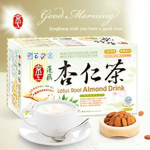 Lotus Root Almond Drink