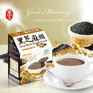 Black Sesame Cereal