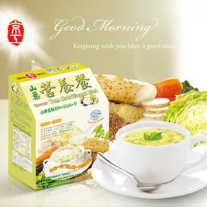 【King Kung】Yam Vegetable Diet (32g x 5 packs)