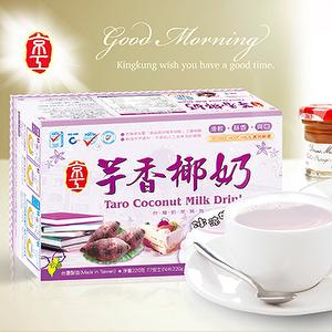 Taro Coconut Milk Drink