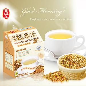 Kingkung-Brown Rice Drink