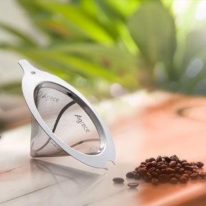 Stainless Steel Permanent Coffee Dripper,