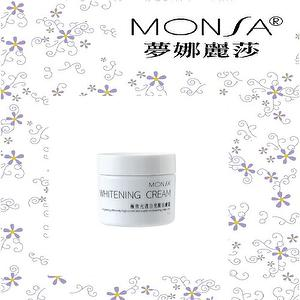 Luminous Whitening Series WHITENING Cream