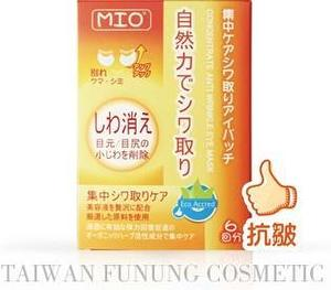 Concentrate Anti-Wrinkle Eye Mask