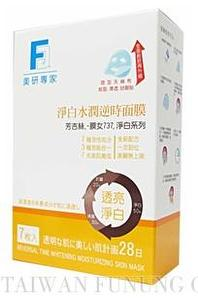 Reversal Time Whitening Moisturizing Mask