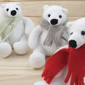 Plush Polar Bears