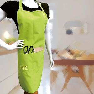 Recycled PET Apron
