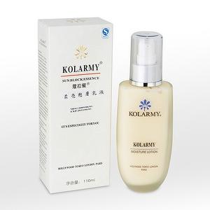 New Kolarmy Soft Soothing Moisture lotion