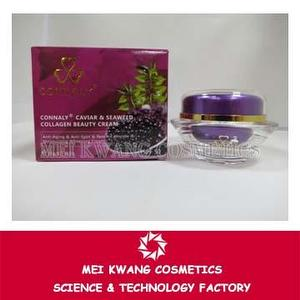 CONNALY@ CAVIAR SEAWEED COLLAGEN BEAUTY CREAM