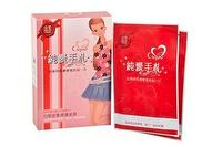 Cupid®whatening facial mask,whitening facial mask