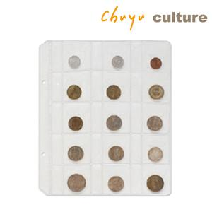 7004AB-Coin album refilll 5 pcs