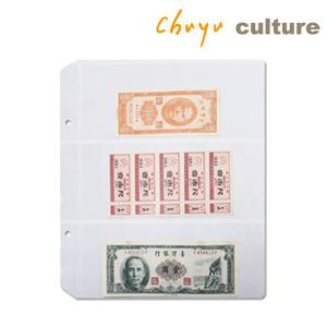 7004AC-Money album refilll 5 pcs