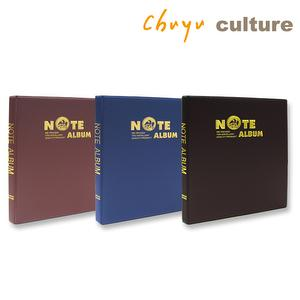 7006-Note album with refilll 16 pcs