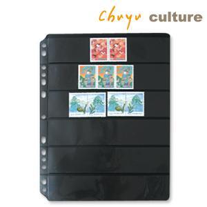 7028-Stamp album refill 5 pcs-6 pockets