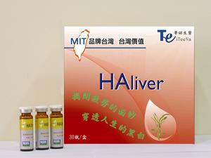 oral Fucoidan & HA solution