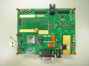 SIMCOM SIM5215 SIM5216 SIM5218 EVB  WCDMA developed kit