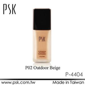 Taiwan PSK Make Up Outdoor Beige Color Moisturizing Fluid Foundation