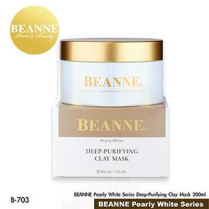 Beanne Deep Purifying Clay Mask