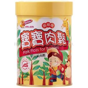 Fried Pork Floss for Babies (Original) (120g / 20tins)