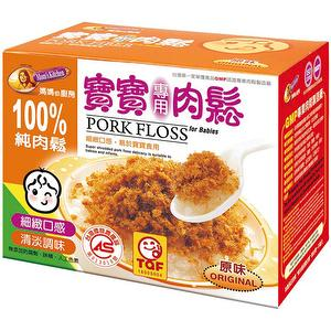 Fried Pork Floss for Babies (Original) (156g / 12pcs)