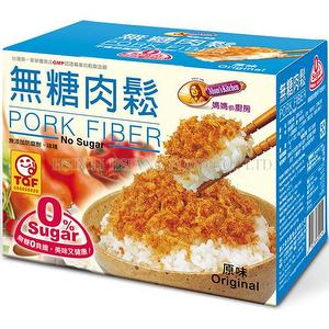 Fried Pork Floss No Sugar (Original) (156g / 12pcs)
