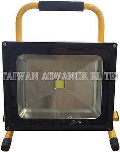 50W LED Hand Carry Portable Flood Light