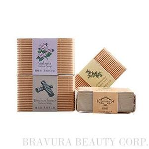 Natural's handmade soap - Square