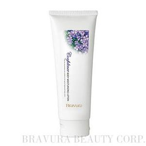 Flower Fragrance Body Moisturizing Cream